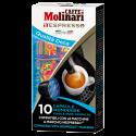 Molinari itespresso Qualita Deca Nespresso coffee capsules 10pcs