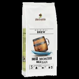 johan & nyström Indien Monsun Malabar coffee beans 500g