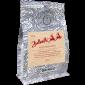 Gringo Christmas coffee 2018 coffee beans 250g