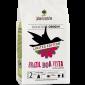 johan & nyström Brazil Boa Vista coffee beans 250g