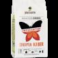johan & nyström Ethiopia Keder coffee beans 250g