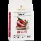 johan & nyström Julkaffe 2018 coffee beans 250g