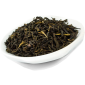 Kahls Yunnan FOP Black Tea in loose weight 100g